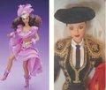 Hispanic Doll Teaser.jpg